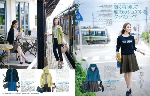20140901_press